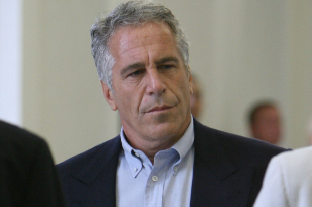 Jeffrey Epstein Net Worth