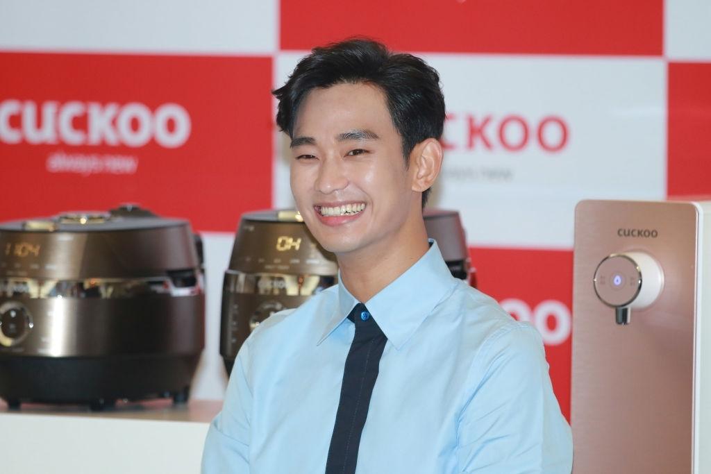 Kim Soo Hyun Net Worth